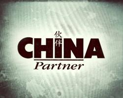 China Partner