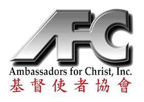 Ambassadors for Christ - Paradise, PA