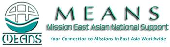 Mission East Asian National Support (MEANS)
